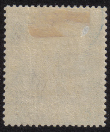 Cyprus stamps 1928 SG 131 45 piastres. Large clean hinge at top. Bright & f