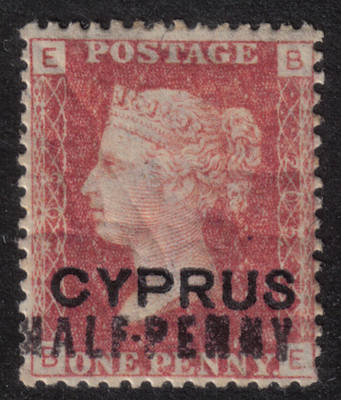 Cyprus Stamps SG 007 1881 Half-Penny Plate 205 (BE) - MH (h395)