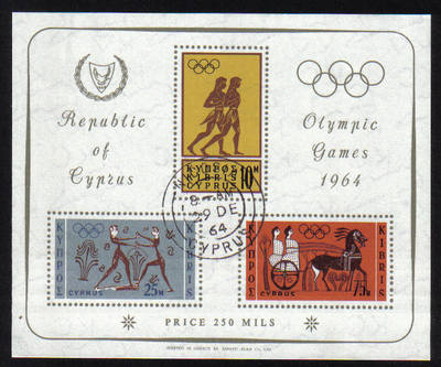 Cyprus Stamps SG 248a MS 1964 Tokyo Olympic games - CTO USED (h408)