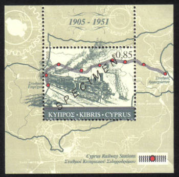 Cyprus Stamps SG 1224 MS 2010 The Cyprus Railway Mini Sheet - Specimen MINT