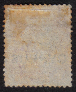 Cyprus Stamps SG 002 1880 Penny red plate 205 (BL)