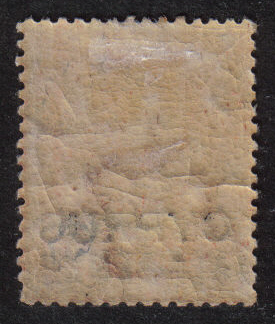 Cyprus Stamps SG 007 1881 Half-Penny Plate 205 (BE)