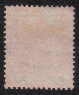 Cyprus Stamps King George V SG 108 1924 2 Piastres