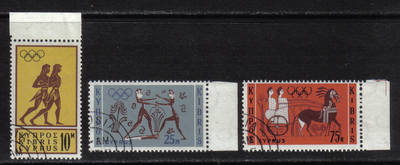 Cyprus Stamps SG 246-48 1964 Tokyo Olympic Games - USED (h401)