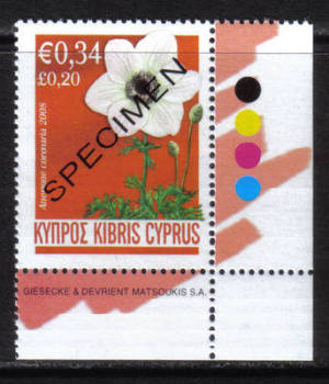 Cyprus Stamps SG 1159 2008 Anemone 34c - Specimen MINT (h405)