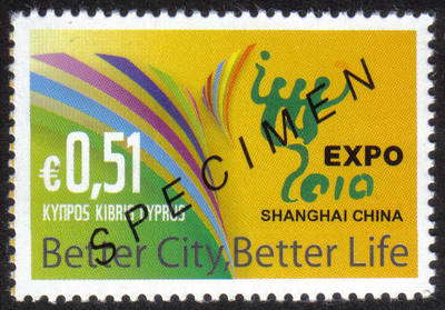 Cyprus Stamps SG 1217 2010 EXPO 2010 China - Specimen MINT
