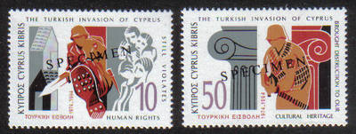 Cyprus Stamps SG 853-54 1994 20th Anniversary of the Turkish Landings - Spe