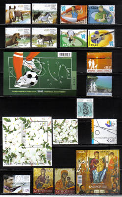 Cyprus Stamps 2012 Complete Year Set (2) - (Booklets not included) MINT