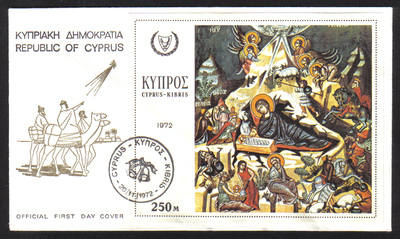 Cyprus Stamps SG 400 MS 1972 Christmas - Official First day cover