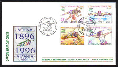 Cyprus Stamps SG 906-09 1996 Atlanta Olympic Games - Official FDC