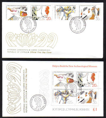 Cyprus Stamps SG 673-77 1986 Museum Fund 2 covers - Official FDC