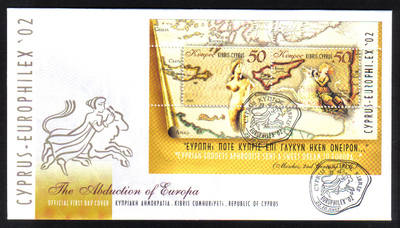 Cyprus Stamps SG 1044 MS 2002 Europhilex minisheet - Official FDC