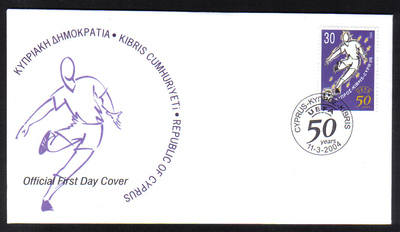 Cyprus Stamps SG 1070 2004 UEFA Football - Official FDC