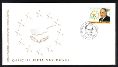 Cyprus Stamps SG 1072 2004 Krandiotis - Official FDC