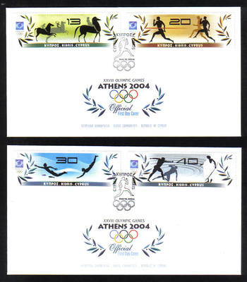 Cyprus Stamps SG 1075-78 2004 Athens Olympic Games - Official FDC