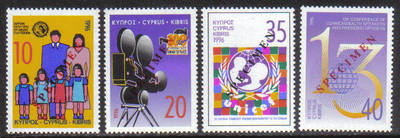 Cyprus Stamps SG 900-03 1996 Anniversaries and events - Specimen MINT