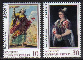 Cyprus Stamps SG 904-05 1996 Europa Famous Women - Specimen MINT