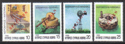 Cyprus Stamps SG 910-13 1996 Mills - Specimen MINT