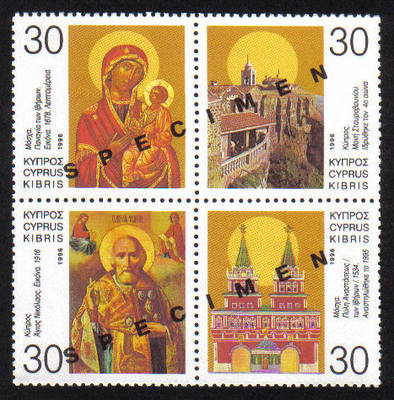 Cyprus Stamps SG 914-17 1996 Cyprus and Russian Icons  - Specimen MINT
