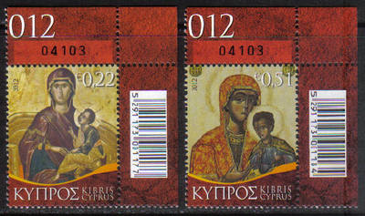 Cyprus Stamps SG 2012 (h) Christmas Virgin Mary Icons - Control number MINT