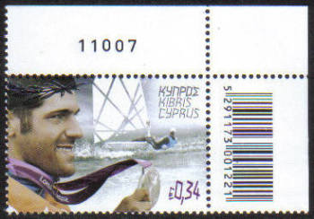 Cyprus Stamps SG 1286 2012 London Olympic Games Cypriot silver medal winner Pavlos Kontides for sailing - Contol number MINT (h411)