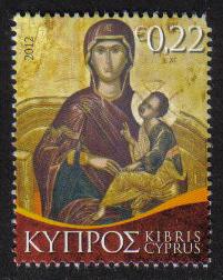 Cyprus Stamps SG 2012 (h) 22c Christmas - MINT