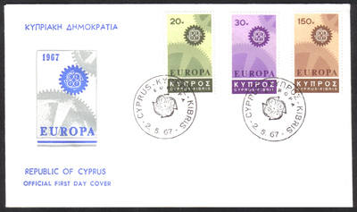 Cyprus Stamps SG 302-04 1967 Europa Cogwheel - Official FDC
