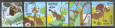 Cyprus Stamps SG 2011 (i) Aesops Fables The Hare and the Tortoise - USED (h
