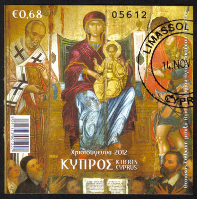 Cyprus Stamps SG 2012 (h) Christmas Virgin Mary Icons Mini sheet - USED (h4