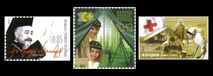 Cyprus stamp issues for January 2013 - sample images
