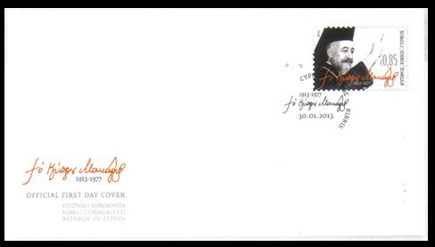 2013 Centenary of the birth of Ethnarch Makarios III FDC