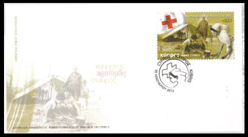 2013 Cyprus Red Cross FDC