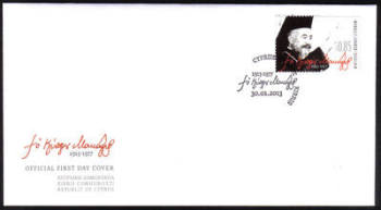 Cyprus Stamps SG 1293 2013 Centenary of the birth of Makarios III - Official FDC