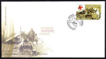 Cyprus Stamps SG 1291 2013 The Cyprus Red Cross - Official FDC