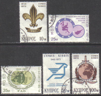 Cyprus Stamps SG 411-15 1973 Anniversaries and Events - USED (h431)