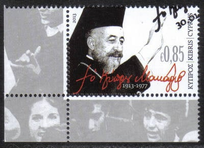 Cyprus Stamps SG 2013 (a) Centenary of the birth of Makarios III - CTO USED