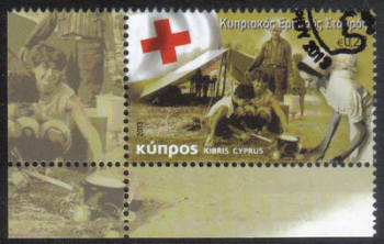 Cyprus Stamps SG 1291 2013 The Cyprus Red Cross - CTO USED (h449)