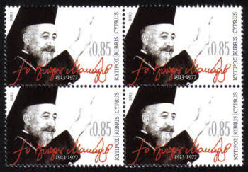 Cyprus Stamps SG 1293 2013 Centenary of the birth of Makarios III - Block of 4 MINT