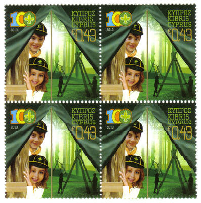 Cyprus Stamps SG 2013 (b) Cyprus Scouts Association Centenary - Block of 4