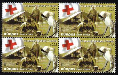 Cyprus Stamps SG 2013 (c) The Cyprus Red Cross - Block of 4 MINT