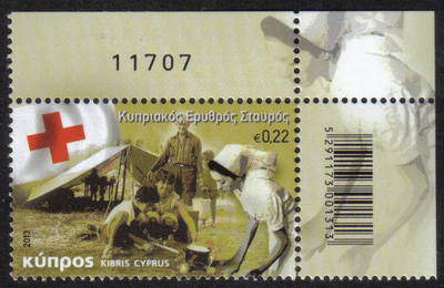 Cyprus Stamps SG 2013 (c) The Cyprus Red Cross - Control numbers MINT