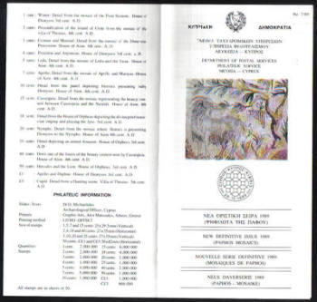 Cyprus Stamps Leaflet 1989 Issue No: 7 Paphos Mosaics Definitive issue