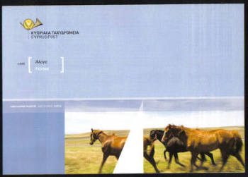Cyprus Stamps Leaflet 2012 Issue No 1 Horses
