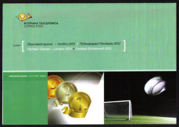 Cyprus Stamps Leaflet 2012 Issue No 2 + 3 London Olympic Games and Football Excitement 2012