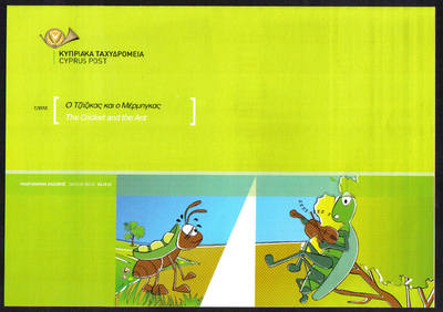 Cyprus Stamps Leaflet 2012 Issue No 7 The Cricket and the Ant