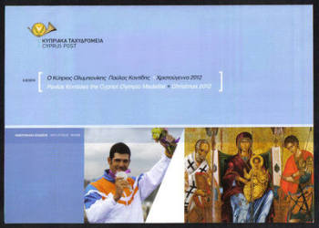 Cyprus Stamps Leaflet 2012 Issue No 8 + 9 Pavlos Kontides Cypriot Olympic medallist and Christmas 2012
