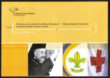 Cyprus Stamps Leaflet 2013 Issue No 1 + 2 + 3 Archbishop Makarios, Cyprus Scouts and The Cyprus Red Cross