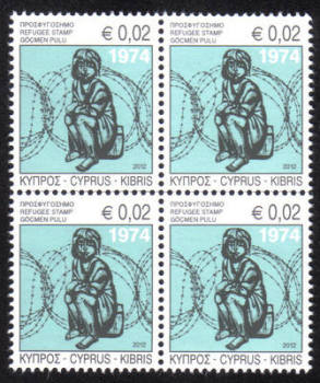 Cyprus Stamps 2012 Refugee Fund Tax SG 1265 - Block of 4 MINT