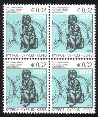 Cyprus Stamps 2012 Refugee Fund Tax - Block of 4 MINT