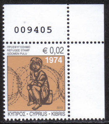 Cyprus Stamps 2013 Refugee Fund Tax - Control numbers MINT